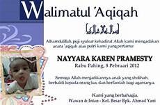7 contoh desain undangan aqiqah beserta tulisan dan do a