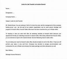 Transfer Letter Format From One Location To Another 44 Free Transfer Letter Templates Pdf Google Doc
