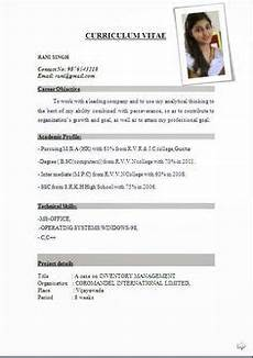 Professional Biodata Format Free Download 10 Best Download Resume Images Biodata Format Download