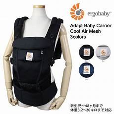 Light Blue Ergo Baby Carrier Whats Up Sports Ergobaby Adapt Baby Carrier Cool Air Mesh