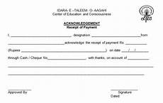 acknowledgement receipt template for payment acknowledgement of payment receipt the proper receipt