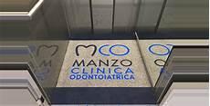 zerbino personalizzato roma di cosa 232 fatto e quali sono i materiali di pulizia di uno