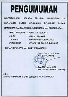 pengumuman pengajian bulan ramadhan 2014 kemahasiswaan