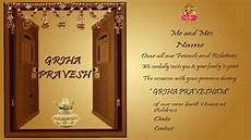 Housewarming Invitation Samples How To Design A House Warming Invitation Card In Photoshop