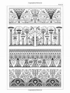 Malvorlagen Jugendstil Classic Motifs In The Deco Style Dover Pictorial