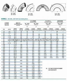 Pipe Elbow Size Chart Ansi Sch40 90 Degree Carbon Steel Pipe Elbow Fittings
