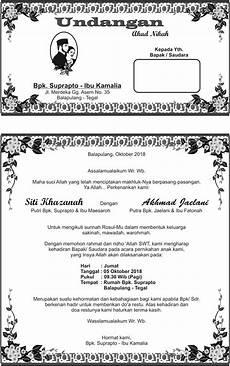 undangan akad nikah khazanah