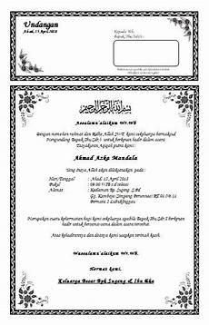 undangan aqiqah dan kartu ucapan aqiqah ms word download