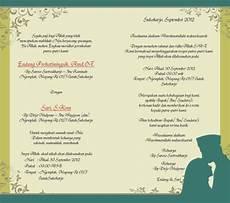 pengertian undangan pernikahan