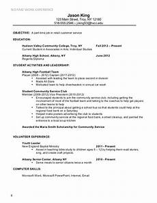 Example Of A Simple Job Resume Basic Resume Examples For Part Time Jobs Google Search