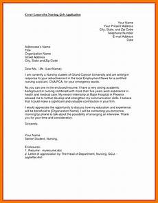 School Application Cover Letter 12 13 Pca Cover Letter No Experience Mysafetgloves Com