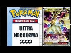 Sm6 Forbidden Light Forbidden Light Pokemon Tcg Sm6 Ultra Necrozma Gx Revealed