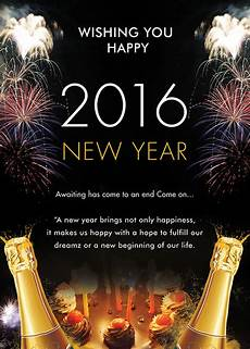 New Years Template Free 24 Sample New Year Invitation Templates In Psd Pdf