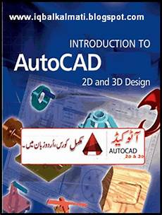 Autocad Design Book Pdf Auto Cad Tutorial And Course Pdf Learning Urdu Book 2d And