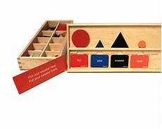 Montessori Materials Grammar Box Sentences Amp Cards