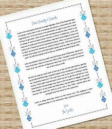 Microsoft Word Christmas Letter Template Microsoft Word Christmas Letter Template With Ornaments