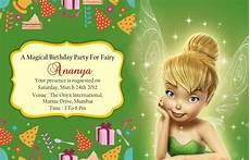 Tinkerbell 1st Birthday Invitations Birthday Party Invitation Card Invite Personalised Return