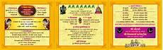 Pavti Book Shri Sai Samarth Press