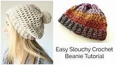 crochet beanie easy slouchy crochet beanie tutorial treble stitch