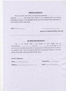 Noc Certificate Format Noc Certificate Format Scribd India