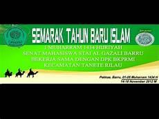 semarak tahun baru islam 1434 h senat mahasiswa stai al