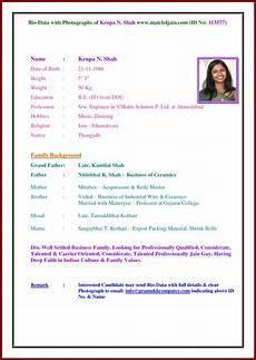 Indian Matrimonial Biodata Format Image Result For Indian Marriage Biodata Word Format Free