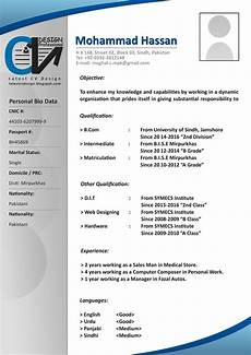 Latest Cv Format In Word File Latest Cv Design Latest Cv Formats Free Download Latest