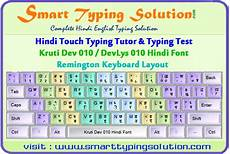 Hindi And English Typing Chart Hindi Font Download Free Hindi Font Devlys Kruti Dev