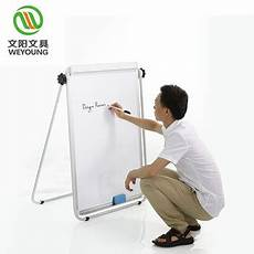 Buy Flip Chart Wholesales Price Adjustable Reversible Double Sided