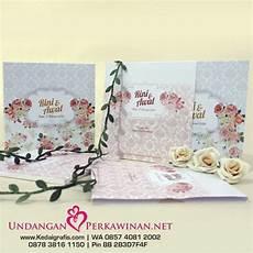 contoh undangan pernikahan yang unik dan lucu