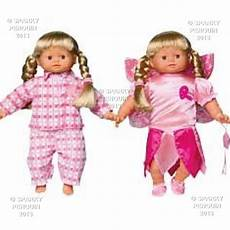 i my baby clothes us my baby born pyjama pack dolls clothes