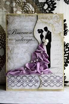 rizkimula undangan undangan pernikahan unik