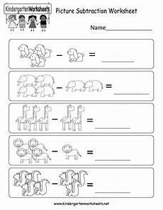 free printable picture subtraction worksheet for kindergarten