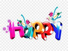 Word Happy Birthday Word Text Png Download 1024 768 Free Transparent Word