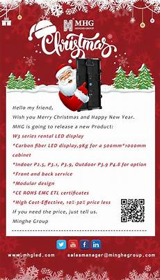 Merry Christmas Letter Sample A Letter To Customers Merry Christmas And Happy New Year