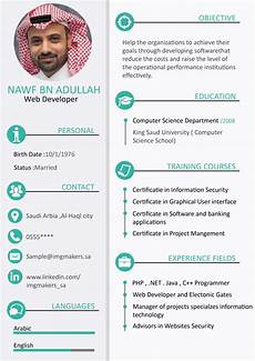Cv Template Doc Arabic I Need To Buy 10 Infographic Cv Template 6 In Arabic