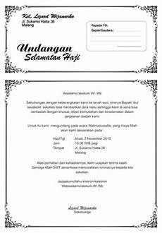 undangan desain unik down load desain undangan pernikahan