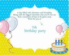Kids Birthday Invitation Text 50 Birthday Invitation Sms And Messages Wishesgreeting