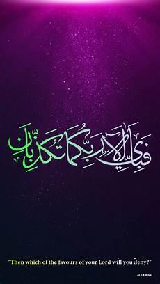 iphone x wallpaper islam islamic wallpapers for iphones top islamic