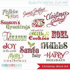 Word Christmas Card Free Clipart Christmas Card Word Art By Myclipartstore Tpt