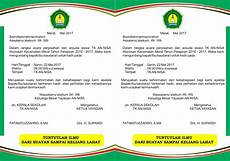 contoh undangan wisuda cdr shobat it