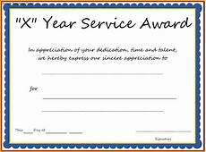 Years Of Service Certificate Loyalty Award Certificate Template Example