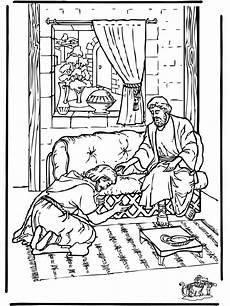 Ananias New Testament
