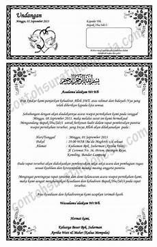 undangan pengajian dalam bahasa sunda surat undangan pengajian dalam bahasa sunda contoh isi