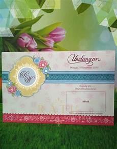 undangan pernikahan murah dibawah 2000 lengkap ratu