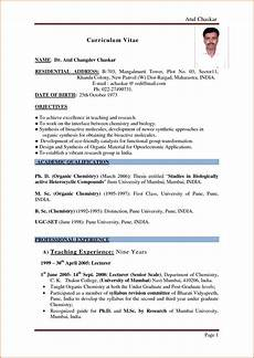 Resume Of Job Application Sample Resume For Teachers In India Pdf At Resume Sample