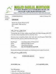 contoh surat undangan isra mi raj nabi muhammad saw blog