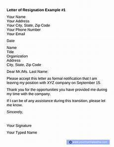 Resignation Letter Examples Download Resignation Letter Pdf Amp Doc
