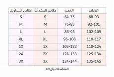 Shapewear Size Chart Shapewear Size Chart For Blog Kenzwoman