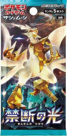 Sm6 Forbidden Light Japanese Pokemon Sun Amp Moon Sm6 Quot Forbidden Light Quot Booster